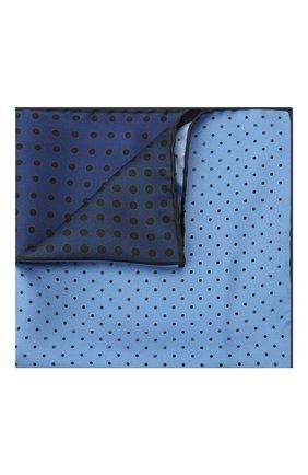 Мужской шелковый платок LANVIN темно-синего цвета, арт. 3809/HANDKERCHIEF   Фото 1