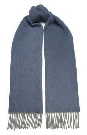 Мужской кашемировый шарф LANVIN голубого цвета, арт. 5300/SCARF | Фото 1