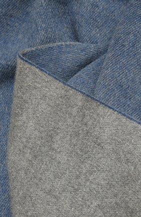Мужской кашемировый шарф LANVIN голубого цвета, арт. 5300/SCARF | Фото 2
