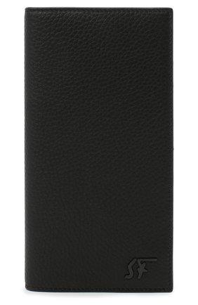 Мужской кожаное портмоне SALVATORE FERRAGAMO черного цвета, арт. Z-0733962 | Фото 1