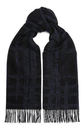 Мужской шелковый шарф ERMENEGILDO ZEGNA темно-синего цвета, арт. Z8L21/28D | Фото 1