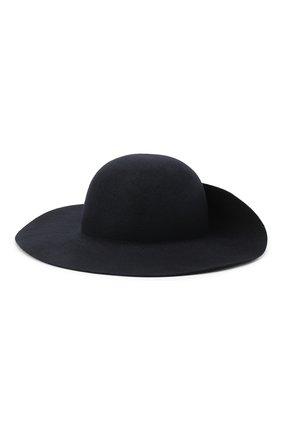 Детская шляпа LANVIN синего цвета, арт. N11000 | Фото 2
