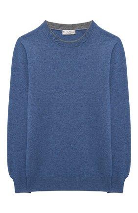 Детский кашемировый пуловер BRUNELLO CUCINELLI синего цвета, арт. B22M10000B | Фото 1