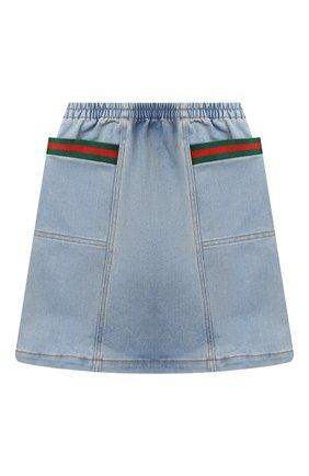Детская джинсовая юбка GUCCI голубого цвета, арт. 621817/XDBDE | Фото 1