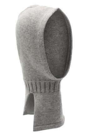 Детского кашемировая шапка-балаклава BRUNELLO CUCINELLI серого цвета, арт. B22M90002A | Фото 1