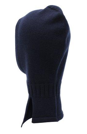 Детского кашемировая шапка-балаклава BRUNELLO CUCINELLI синего цвета, арт. B22M90002A | Фото 2