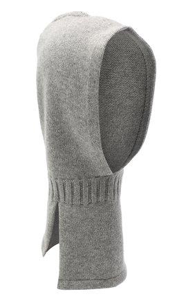 Детского кашемировая шапка-балаклава BRUNELLO CUCINELLI серого цвета, арт. B22M90002B | Фото 1