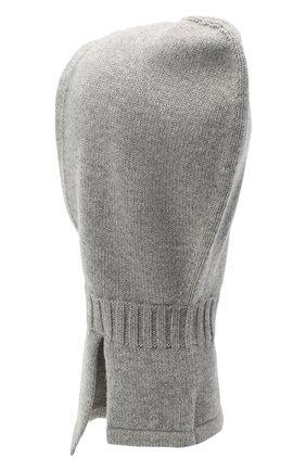 Детского кашемировая шапка-балаклава BRUNELLO CUCINELLI серого цвета, арт. B22M90002B | Фото 2