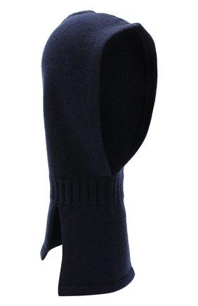 Детского кашемировая шапка-балаклава BRUNELLO CUCINELLI синего цвета, арт. B22M90002B | Фото 1