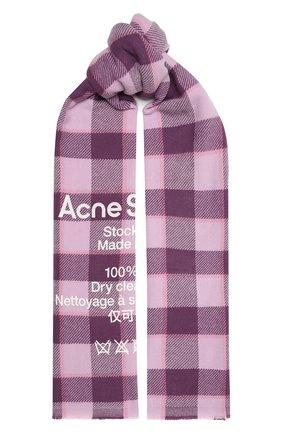 Женский шерстяной шарф ACNE STUDIOS фиолетового цвета, арт. CA0103/W | Фото 1