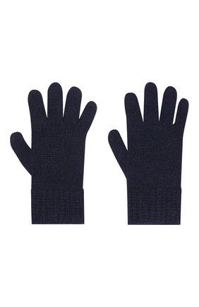 Детские кашемировые перчатки GIORGETTI CASHMERE темно-синего цвета, арт. MB1698/RASATI/8A | Фото 2
