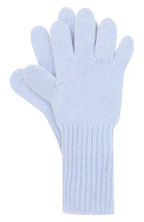 Детские кашемировые перчатки GIORGETTI CASHMERE голубого цвета, арт. MB1699/8A | Фото 1