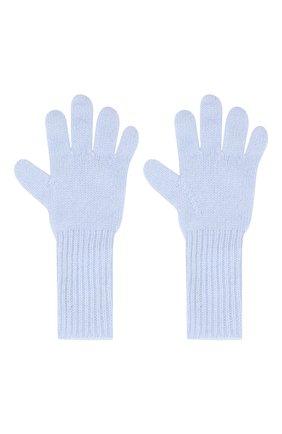 Детские кашемировые перчатки GIORGETTI CASHMERE голубого цвета, арт. MB1699/8A | Фото 2