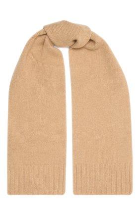 Детский кашемировый шарф GIORGETTI CASHMERE бежевого цвета, арт. MB1669/8A | Фото 1
