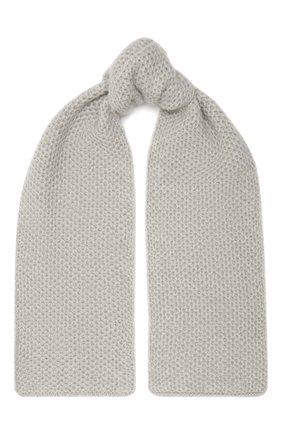 Детский кашемировый шарф GIORGETTI CASHMERE светло-серого цвета, арт. MB1696/12A | Фото 1