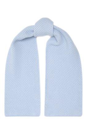Детский кашемировый шарф GIORGETTI CASHMERE голубого цвета, арт. MB1696/8A   Фото 1