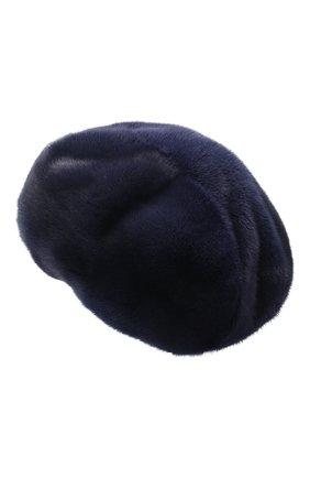 Женский берет из меха норки KUSSENKOVV синего цвета, арт. 10100016008 | Фото 2