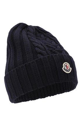Женская шерстяная шапка MONCLER темно-синего цвета, арт. F2-093-9Z706-00-A9146 | Фото 1