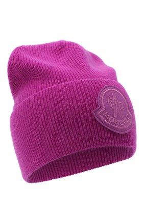 Женский шапка из шерсти и кашемира MONCLER фиолетового цвета, арт. F2-093-9Z746-00-A9363   Фото 1