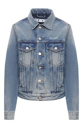 Женская джинсовая куртка OFF-WHITE голубого цвета, арт. 0WYE012E20DEN0024001 | Фото 1