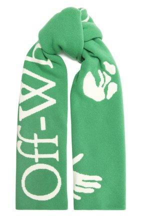 Женский шерстяной шарф OFF-WHITE зеленого цвета, арт. 0WMA017E20KNI0015501 | Фото 1