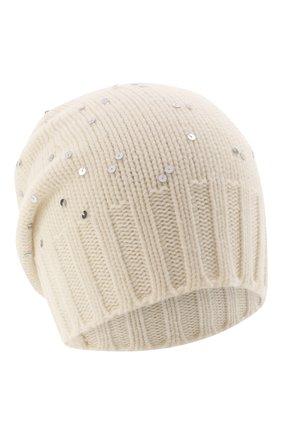 Женская шерстяная шапка LORENA ANTONIAZZI белого цвета, арт. SI2043CE001/204 | Фото 1