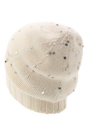 Женская шерстяная шапка LORENA ANTONIAZZI белого цвета, арт. SI2043CE001/204 | Фото 2