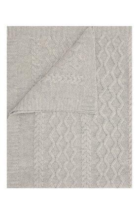 Детского шерстяное одеяло BABY T серого цвета, арт. 20AI162C0 | Фото 1