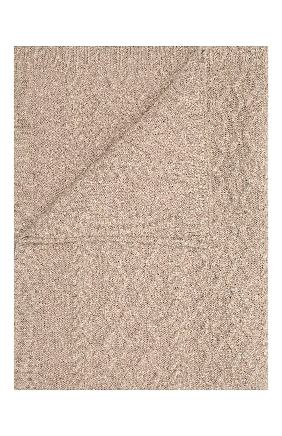 Детского шерстяное одеяло BABY T бежевого цвета, арт. 20AI162C0 | Фото 1 (Материал: Шерсть)