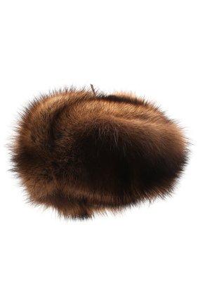 Мужская шапка из меха фишера FURLAND коричневого цвета, арт. 0012210310001300007 | Фото 1