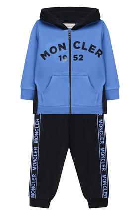 Детский комплект из толстовки и брюк MONCLER голубого цвета, арт. F2-951-8M730-20-80996 | Фото 1