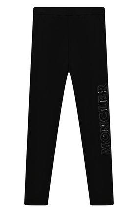 Детские леггинсы MONCLER черного цвета, арт. F2-954-8H721-10-829F4/12-14A | Фото 1