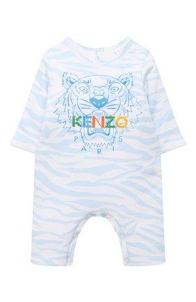 Детского хлопковый комбинезон с шапкой KENZO голубого цвета, арт. KR99533 | Фото 2