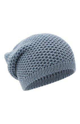 Женская кашемировая шапка INVERNI голубого цвета, арт. 0097CMG3   Фото 1