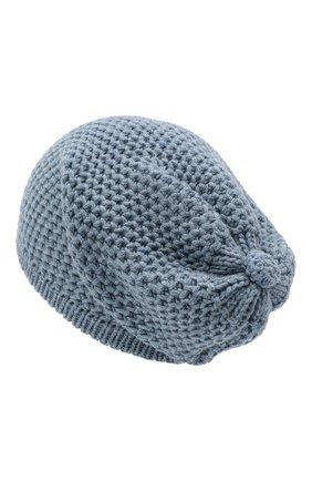 Женская кашемировая шапка INVERNI голубого цвета, арт. 0097CMG3   Фото 2