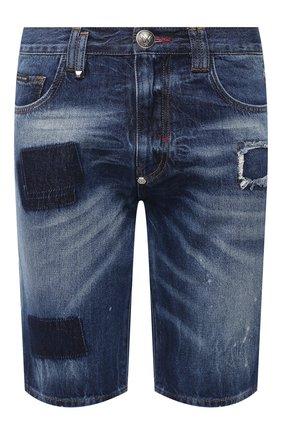 Мужские джинсовые шорты PHILIPP PLEIN синего цвета, арт. F20C MDT2245 PDE004N | Фото 1