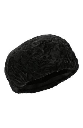 Женский берет из меха каракульчи KUSSENKOVV черного цвета, арт. 17100002008 | Фото 1