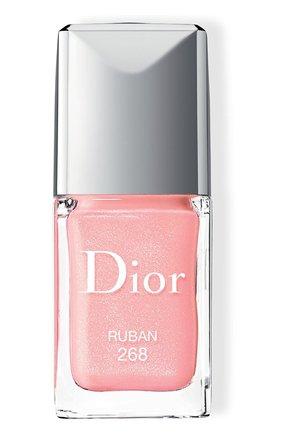Лак для ногтей rouge dior vernis, 268 лента DIOR бесцветного цвета, арт. F000355268 | Фото 1