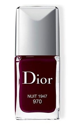Лак для ногтей rouge dior vernis, 970 ночь 1947 DIOR бесцветного цвета, арт. F000355970 | Фото 1