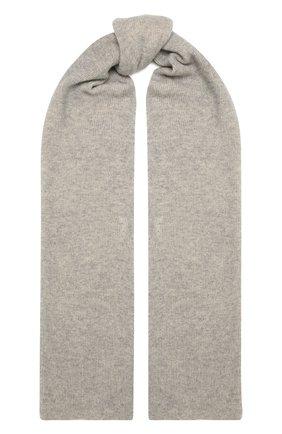 Мужские шарф из шерсти и кашемира INVERNI светло-серого цвета, арт. 4269SM | Фото 1