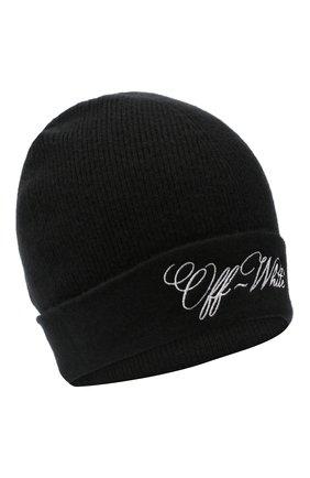 Женская шерстяная шапка OFF-WHITE черно-белого цвета, арт. 0WLA013F20KNI0011001 | Фото 1