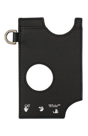 Женский кожаный футляр для кредитных карт OFF-WHITE черного цвета, арт. 0WNJ002F20LEA0021000 | Фото 1