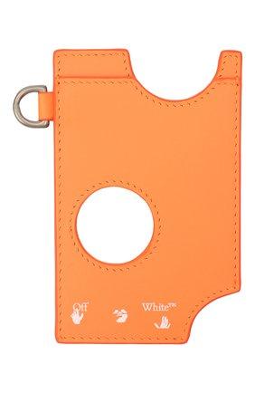 Женский кожаный футляр для кредитных карт OFF-WHITE оранжевого цвета, арт. 0WNJ002F20LEA0042000   Фото 1