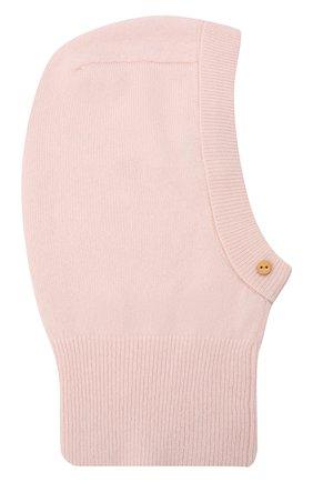 Детского кашемировая шапка-балаклава LES LUTINS PARIS светло-розового цвета, арт. 20H029/CALIXTE | Фото 1