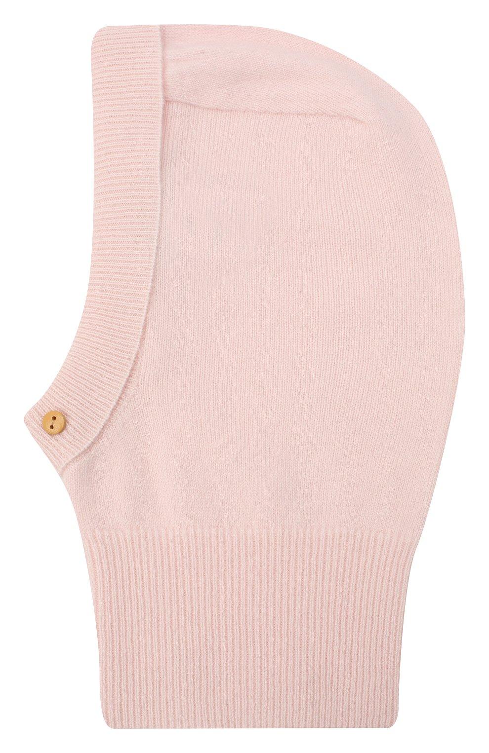 Детского кашемировая шапка-балаклава LES LUTINS PARIS светло-розового цвета, арт. 20H029/CALIXTE | Фото 2