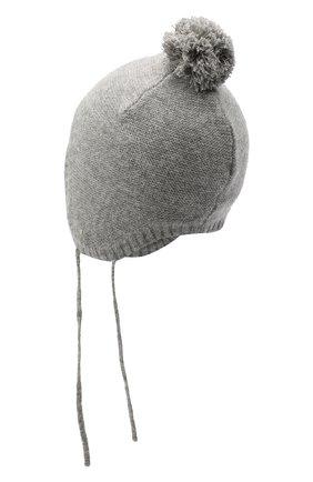 Детского кашемировая шапка LES LUTINS PARIS серого цвета, арт. 20H026/BAPTISTE | Фото 2