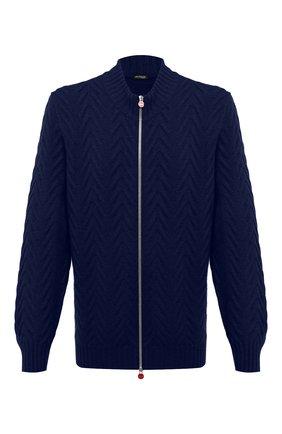 Мужская кашемировый кардиган KITON синего цвета, арт. UK12069/4XL-8XL   Фото 1