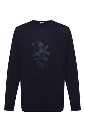 Мужской джемпер из хлопка и кашемира ZILLI темно-синего цвета, арт. MBU-RN140-JEP01/ML01 | Фото 1