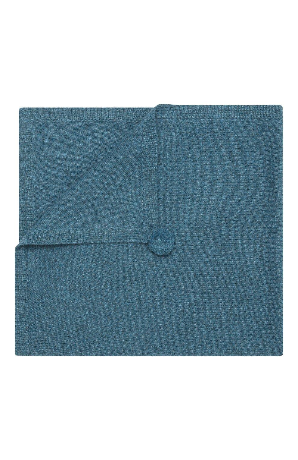 Детского кашемировый плед LES LUTINS PARIS синего цвета, арт. 20H025/CLEMENTINE | Фото 1 (Материал: Кашемир, Шерсть)