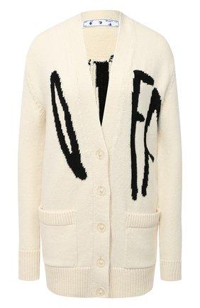 Женский шерстяной кардиган OFF-WHITE кремвого цвета, арт. 0WHB006F20KNI0016110 | Фото 1